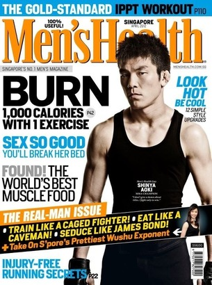 Aoki_mens_health_medium