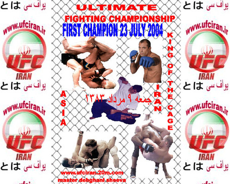 Ufc-iran_medium
