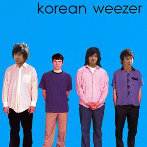 Kweezer_medium