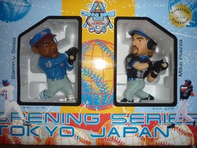 2000japanseriessosa_piazzafigurines_medium