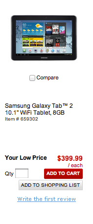 Samsung_galaxytab2_officedepot_listing