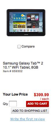Samsung_galaxytab2_officedepot_listing