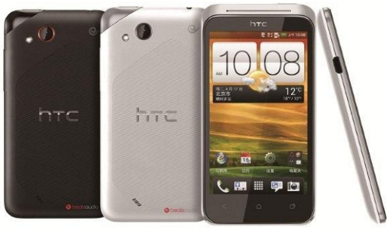 Htcdesirevc