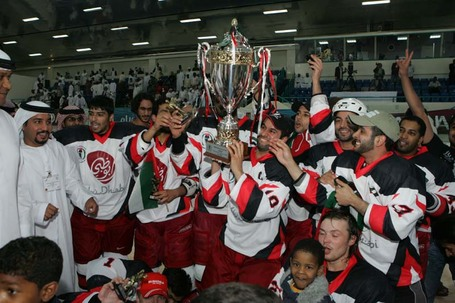 Uaehockey_medium