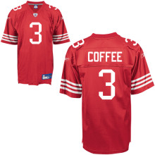 Coffee_jersey_medium