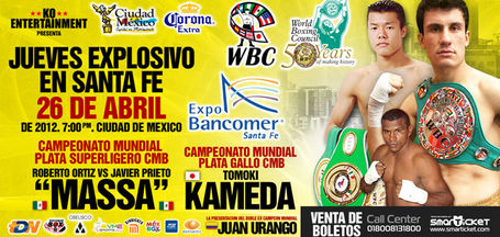 Kameda_ortiz_urango_banner_medium