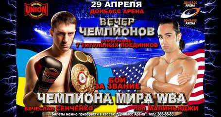 Senchenko_vs_malignaggi_banner_medium