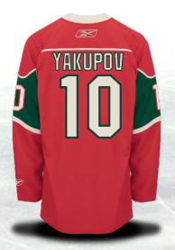 Yakupov_medium