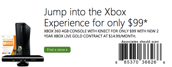 Microsoft_xbox_subscription_coupon