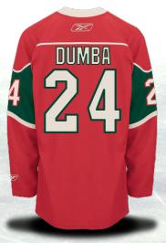 Dumba_medium
