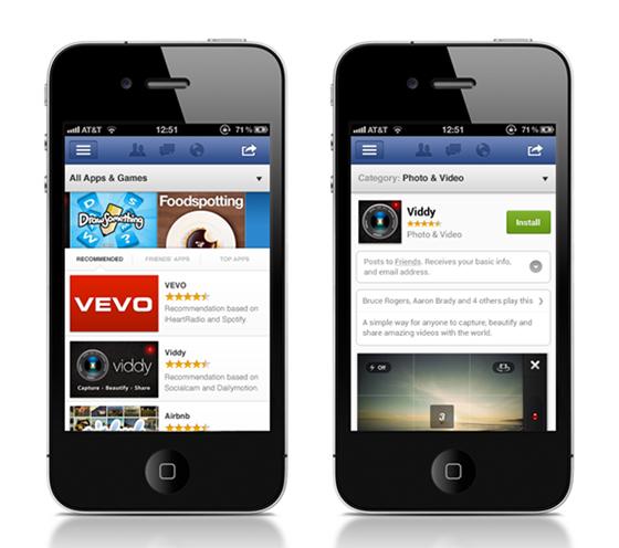 Facebook_app_center_ios