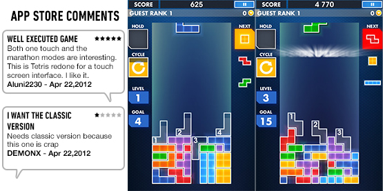 Tetris_onetouch