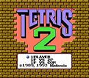 Tetris_tetris2
