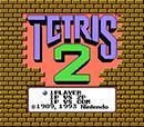 Tetris_tetris2