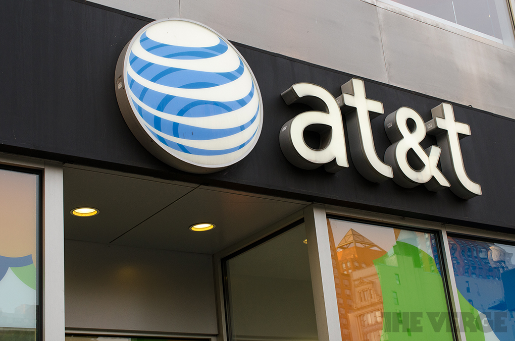 Att-store-logo-stock_1020