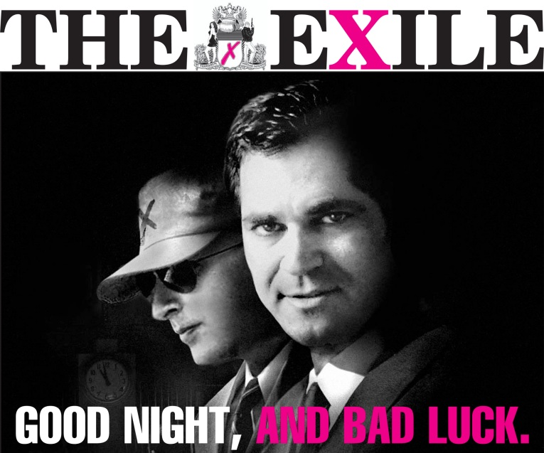 Exile-765-01