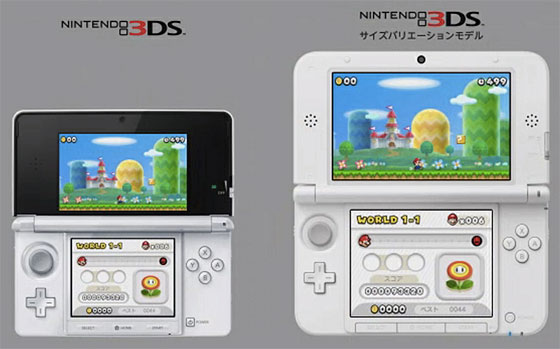 Nintendo_3ds_comp