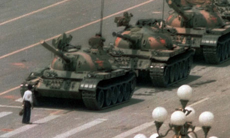 Tiananmen_square_medium