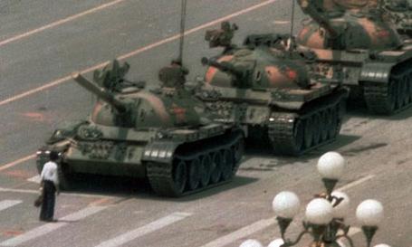 Tiananmen_square_medium