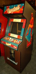 Arcade_medium
