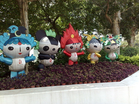 800px-mascots_of_the_2008_summer_olympics__shatin__hong_kong__medium