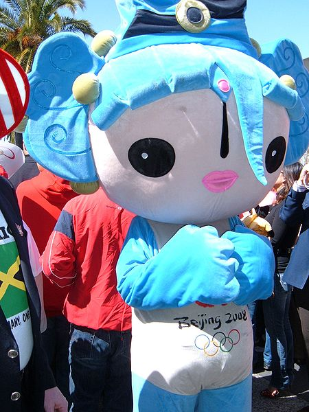 450px-beibei_at_2008_olympic_torch_relay_in_sf_2_medium