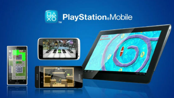 Playstation_mobile