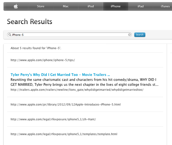 Iphone_5_search