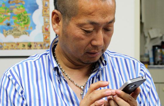 Okamoto_iphone