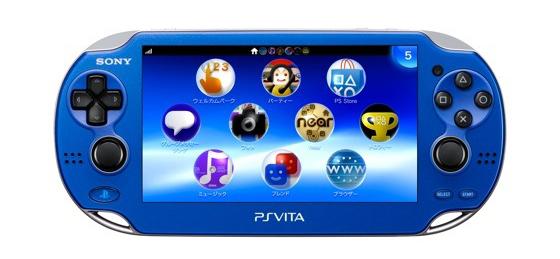 Psvita-blue