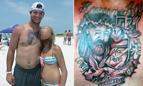 Aj-mccarron-has-obnoxious-chest-tattoo_medium