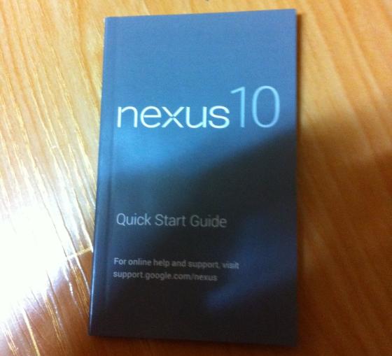 Nexus10manual2