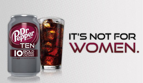 Drpepperten_medium