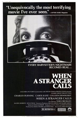 When_a_stranger_calls_medium