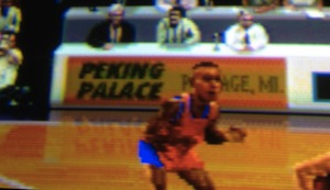 Nba_jam_peking_palace_300