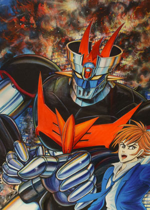 Mazinger-300-3