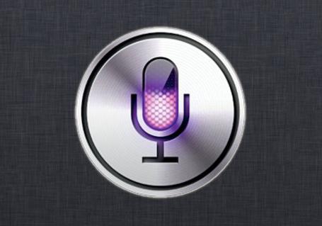 Siri_medium