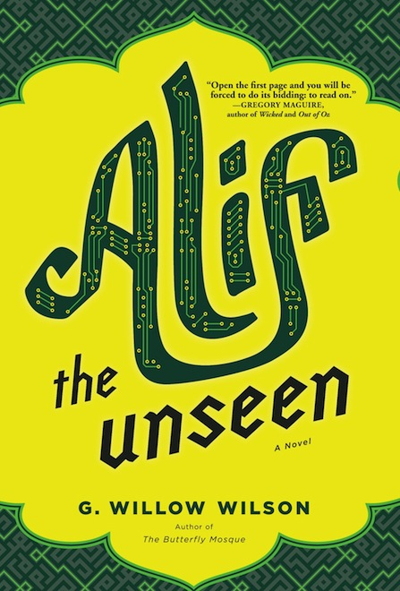 Alif_the_unseen