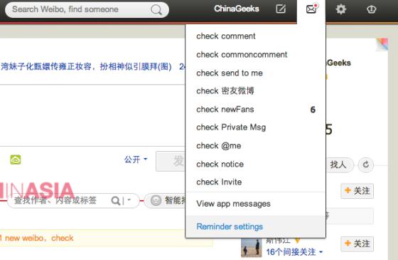 Weiboenglish