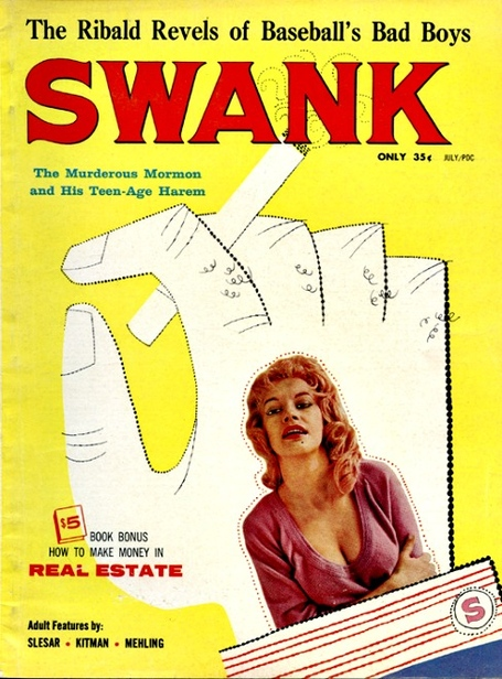 Swank_medium