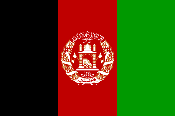 Afghani