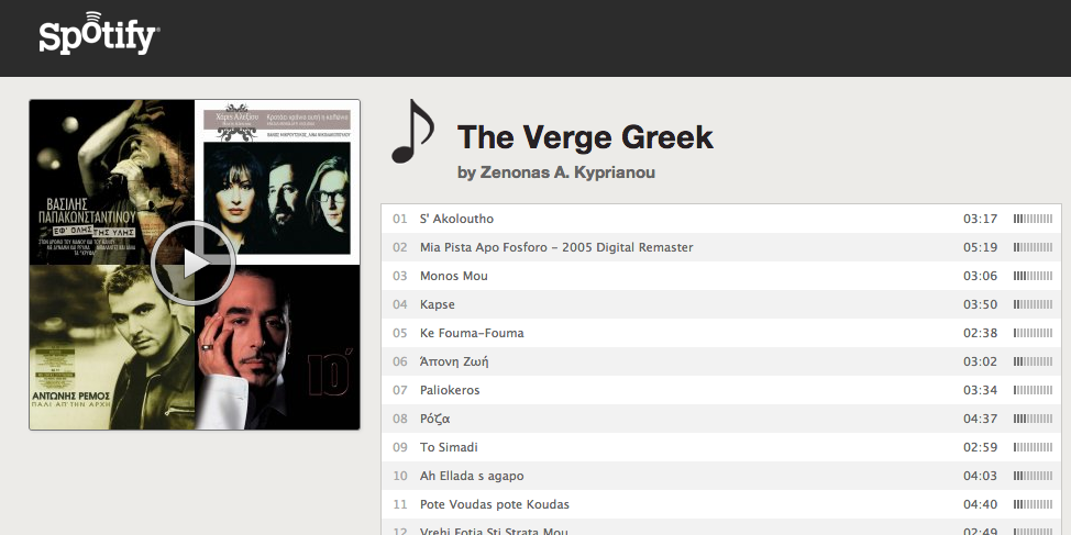 Thevergegreekplaylist