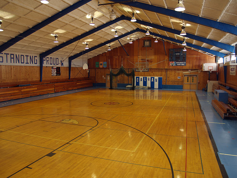 Can you get out of high school gym?