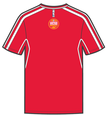 China-shirt-back_medium