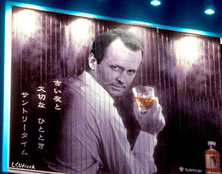 Grisham_suntorywhisky_medium