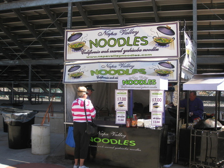 Hohokam-park-noodles_medium