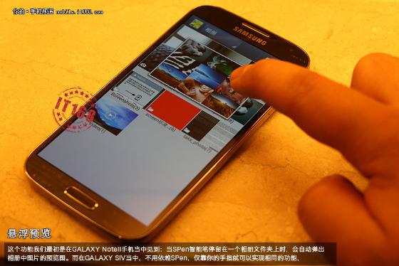 Galaxys41_560