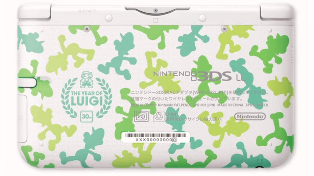 Luigi_3ds_xl_back