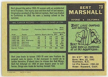 Marshall712_medium