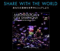 Pullcitysymphony
